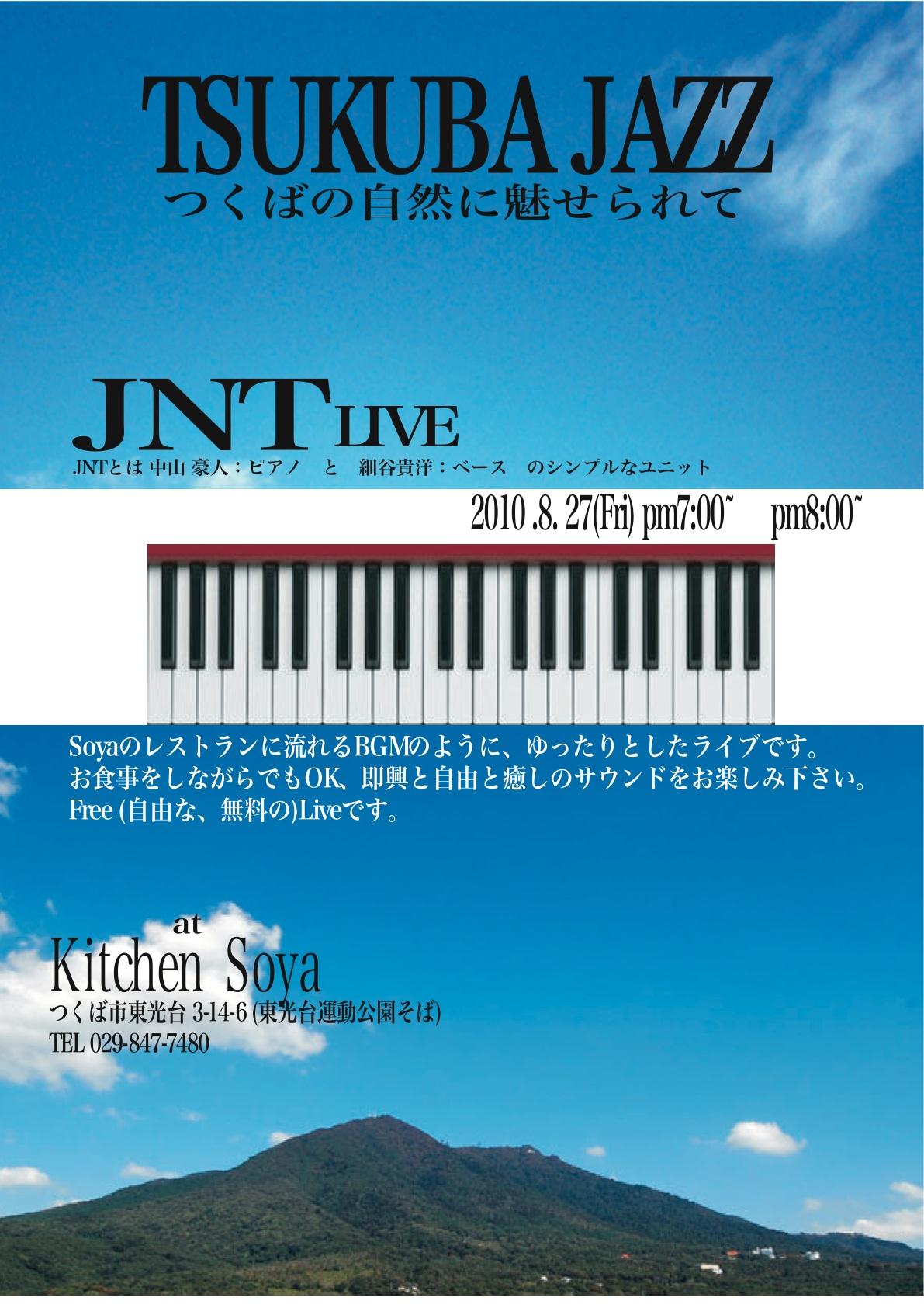 JNT(中山豪人 : ピアノ,  細谷貴洋 : ベース) LIVE
