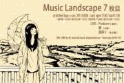 Music Landscape 7枚目