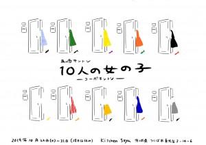 image1 (11)